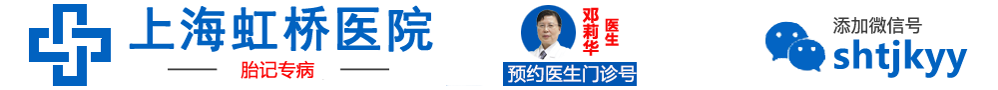 上海胎记治疗医院哪家好